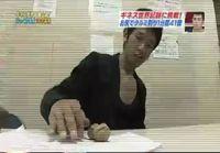 Japanilainen pähkinänsärkijä