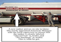 Diesel fuel in Arabic